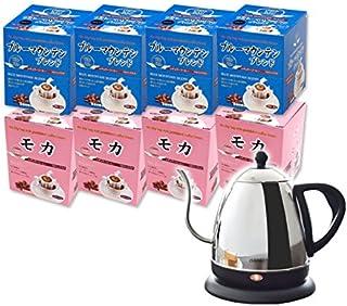 CAFE工房(カフェ工房)電気ケトル&ドリップ80杯セット(ブルーマウンテンブレンド9g×40杯&モカ10g×40杯)