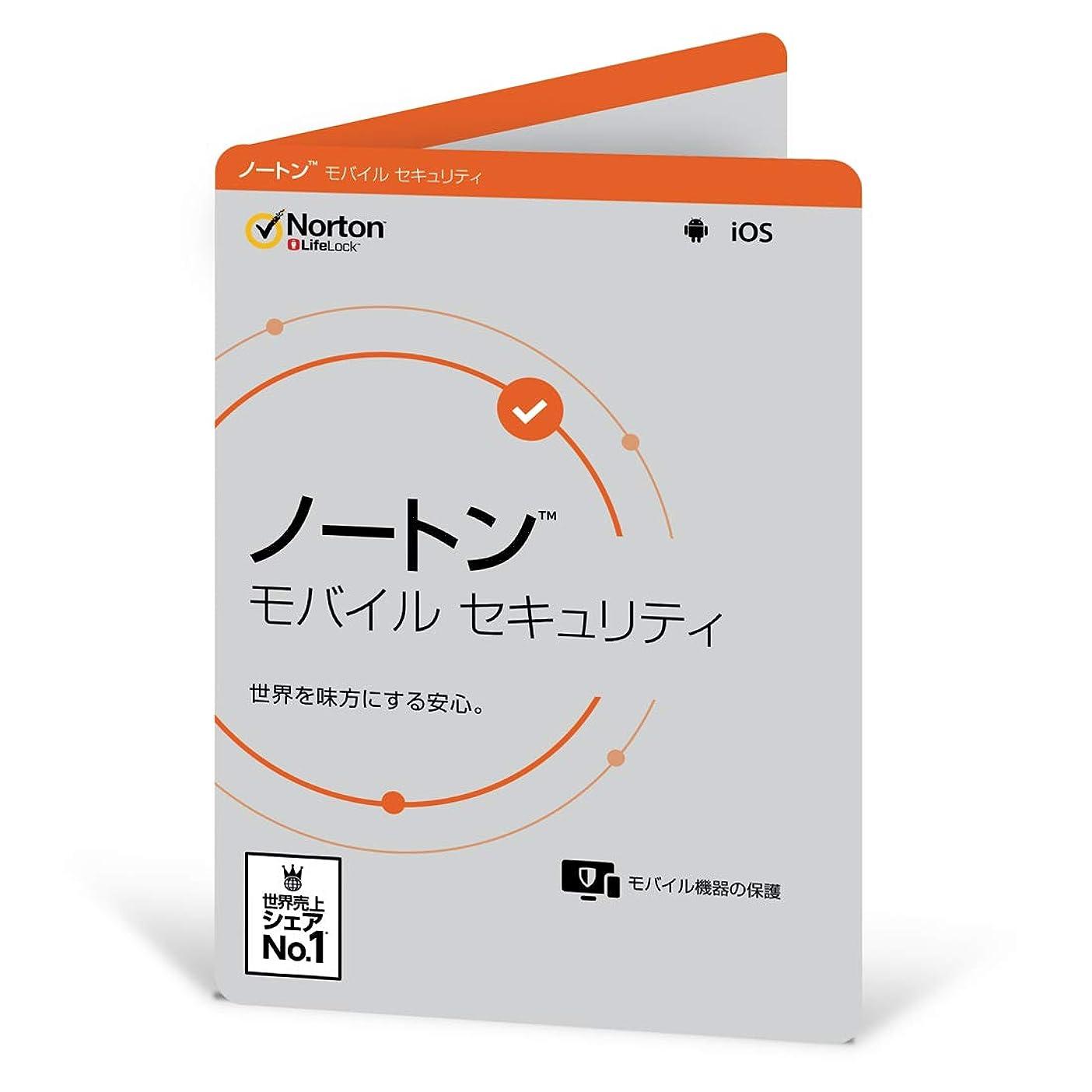シリーズ暖炉有効なノートン モバイル セキュリティ(最新)|1年1台版|カード版|iOS/Android対応