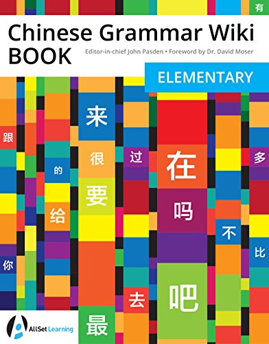 Chinese Grammar Wiki BOOK: Elementary (English Edition)