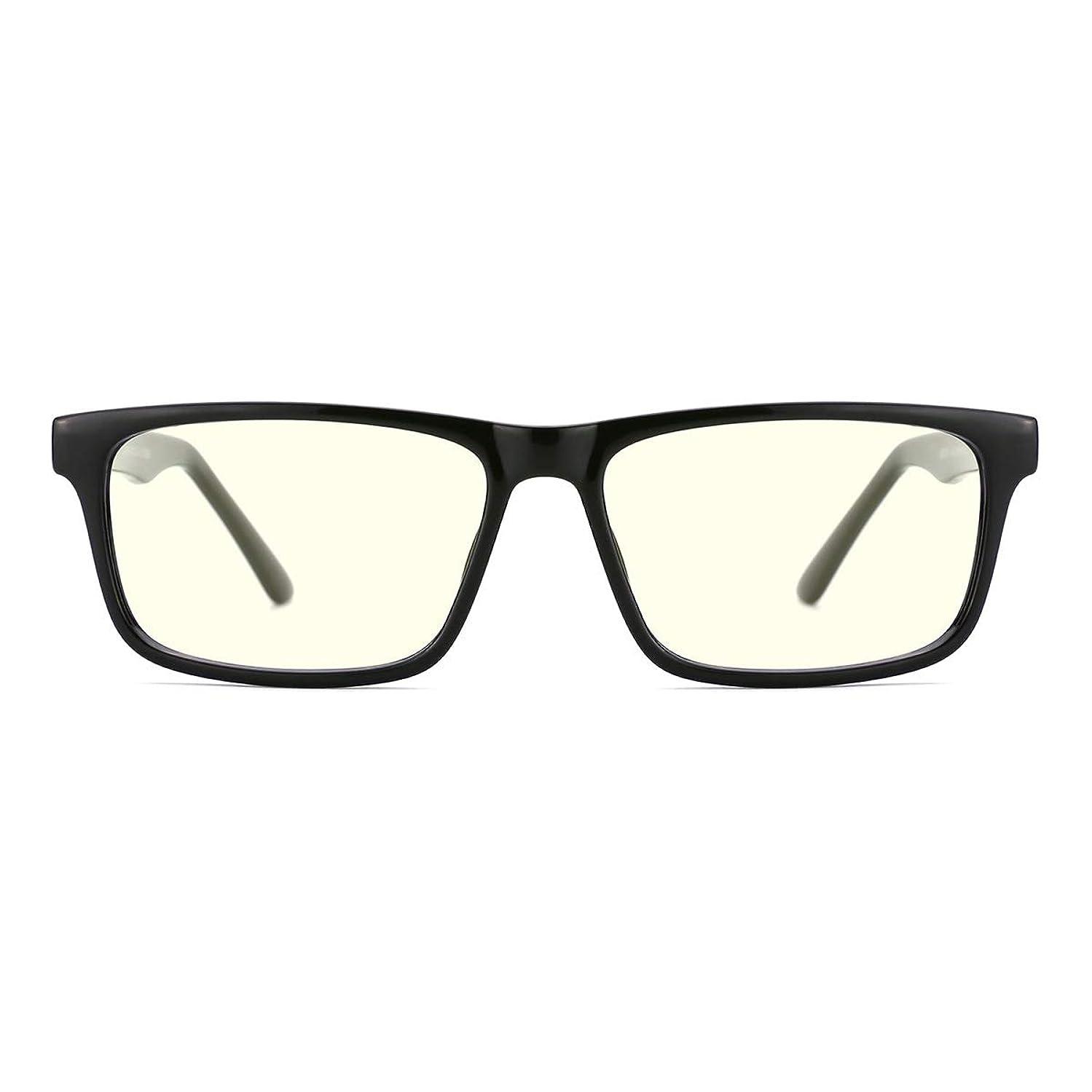 TIJN Anti UV Glare Blue Light Blocking Reading Glasses Square Eyeglasses for Men Women