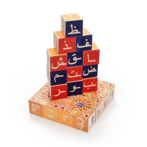 Uncle Goose Arabic Blocks - Made in USA by Uncle Goose