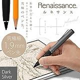 Renaissance ルネサンス (ダークシルバー)