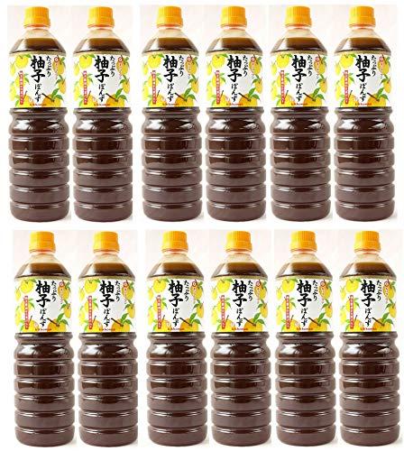 0539492-12 キッコーマンたっぷりゆず(柚子)ぽんずしょうゆ(醤油)ゆず(柚子)8個分の果汁入 1000ml×12本