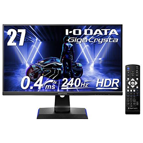 I-O DATA ゲーミングモニター 27インチ(240Hz/120Hz) GigaCrysta PS5 FPS向き 0.4ms(GTG) FreeSync Premium TN HDR HDMI×2 DP リモコン付 高さ調整 EX-LDGC271UTB