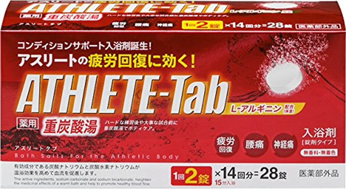 地平線休眠同様の薬用 ATHLETE-Tab 入浴剤 1錠X28パック