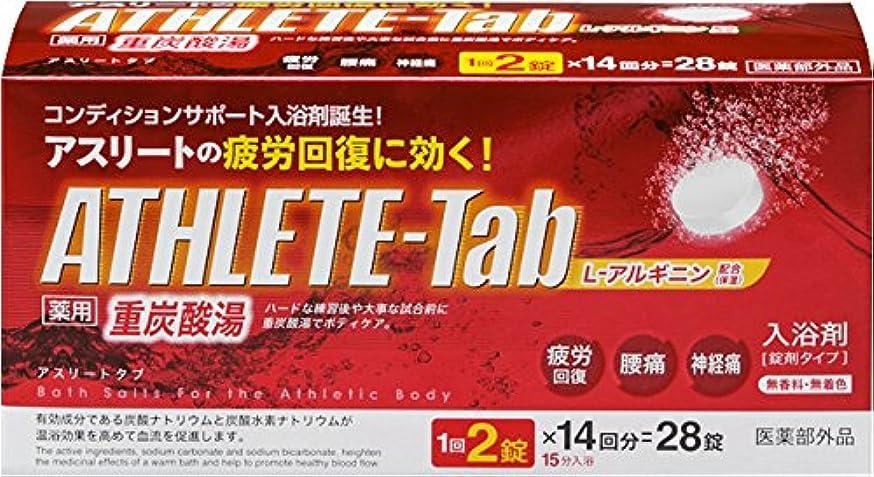 振り子見物人神話薬用 ATHLETE-Tab 入浴剤 1錠X28パック