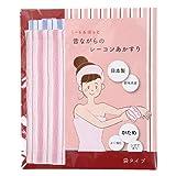 くーる&ほっと 昔ながらのレーヨンあかすり 日本製(群馬県で製造) 袋タイプ (袋2枚組 ピンク&ブルー)