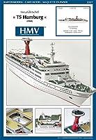 <カードモデル>1:250 客船TSハンブルグ