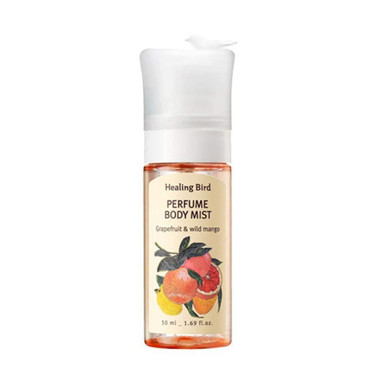 Healing Bird Perfume Body Mist 50ml パヒュームボディミスト (Grapefruit & Wild Mango) [並行輸入品]