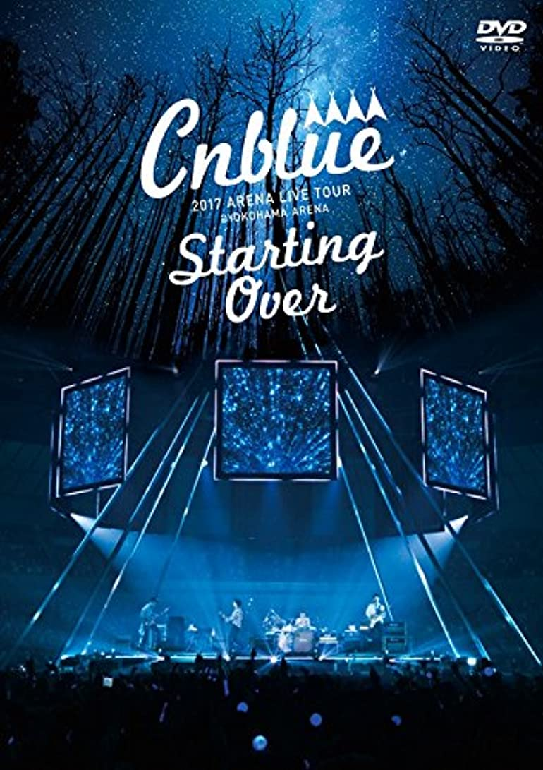 ロールコンペコントロールCNBLUE 2017 ARENA LIVE TOUR ~Starting Over~ @ YOKOHAMA ARENA 通常盤DVD