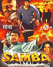 Samba Hindi Movie VCD 2 Disc Pack
