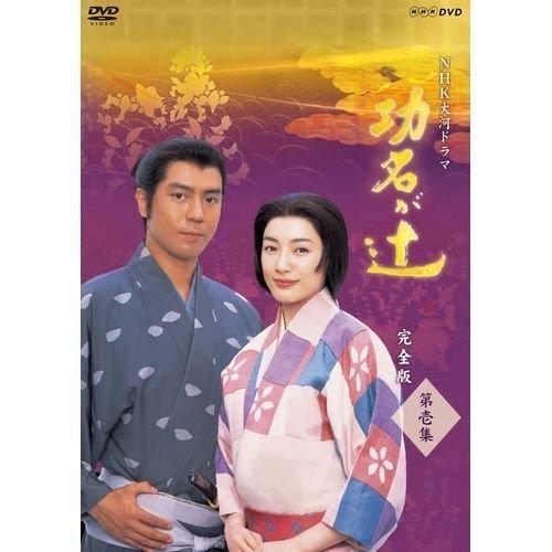 JAPANESE TV DRAMA Yukie Nakama Taiga Drama Isuna ga full version first edition DVD-BOX all 7 [NHK Square Limited Items] (JAPANESE AUDIO , NO ENGLISH SUB.)