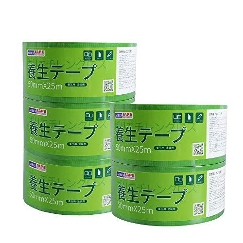 ADHES 養生テープ 緑 ガムテープ はがせる 緑 台風 窓ガラス用 50mm�I25m 5巻入り (YB16-弱粘着)