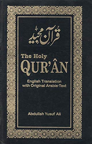 The Holy Quran - English Translation with Original Arabic Text