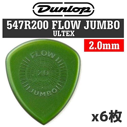 【6枚セット】Dunlop 547R200 FLOW Jumbo ULTEX 2.0mm ギター ピック