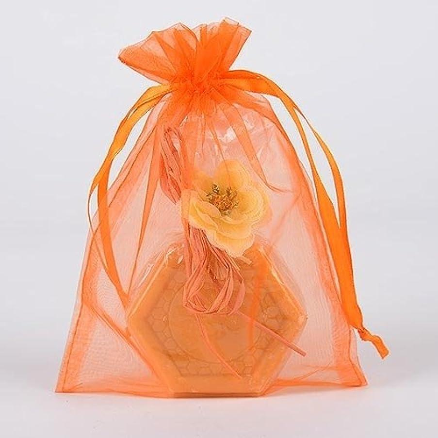 Organza Drawstring Gift Bag 8 x 14 inches 8