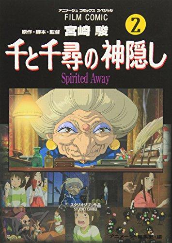 GHIBLI - Sen to Chihiro no Kamikakushi Vol.2 - Le Voyage de Chihiro