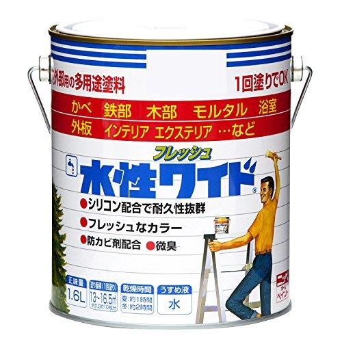 ニッペ 水性フレッシュワイド1.6L 26グレー