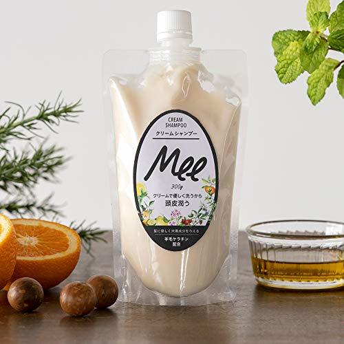 【NEW】洗えるヘアトリートメントMee300gクリームシャンプー皮脂乾燥肌ダメージケア大容量時短おすすめ人気ランキング