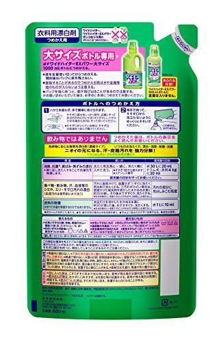 【まとめ買い】ワイドハイターEXパワー大詰替え用880ml×3個