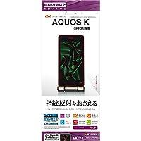 ラスタバナナ AQUOS K SHF34 フィルム 指紋・反射防止(アンチグレア)アクオスケー 液晶保護フィルム T892SHF34