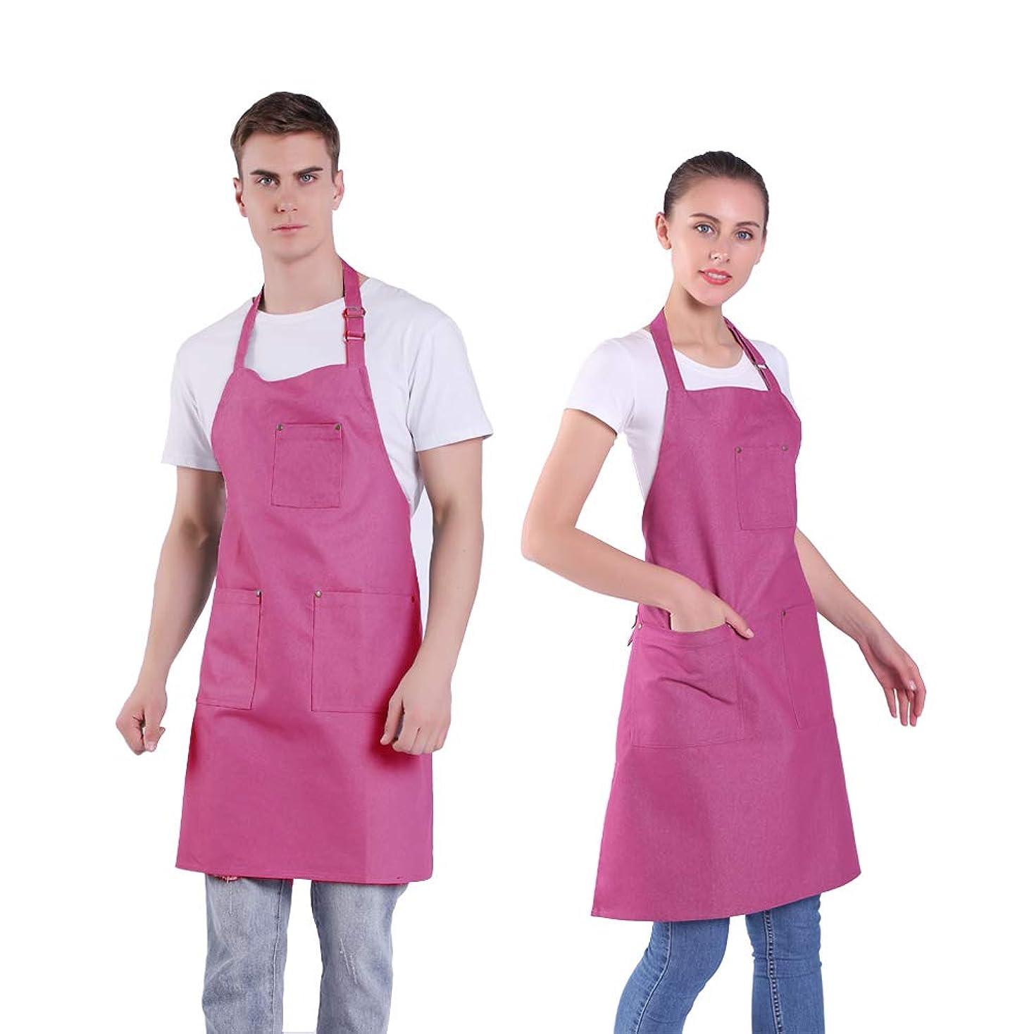 賢い平凡実際BIGHAS 首掛け デニム エプロン おしゃれ シンプル ガーデン DIY 作業用 現場用 家庭用 透けない ホコリが付きにくい 4ポケット メンズ 女性用 6色