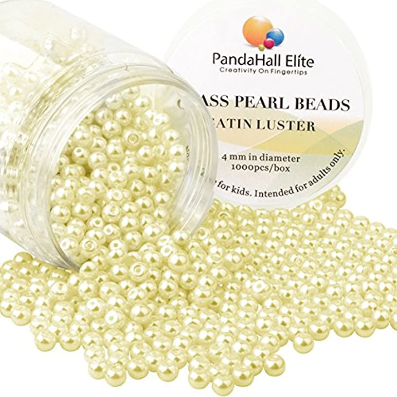PandaHall Elite 4mm About 1000Pcs Tiny Satin Luster Glass Pearl Round Beads Assortment Lot for Jewelry Making Round Box Kit Champagne Yellow
