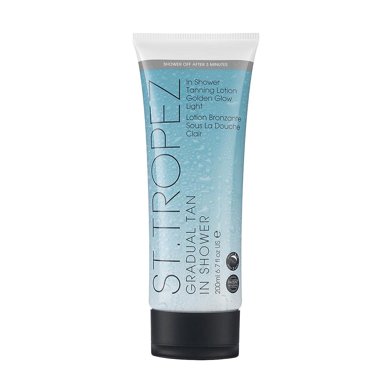 精神的に何早めるSt. Tropez Gradual Tan In Shower Tanning Lotion (並行輸入品) [並行輸入品]