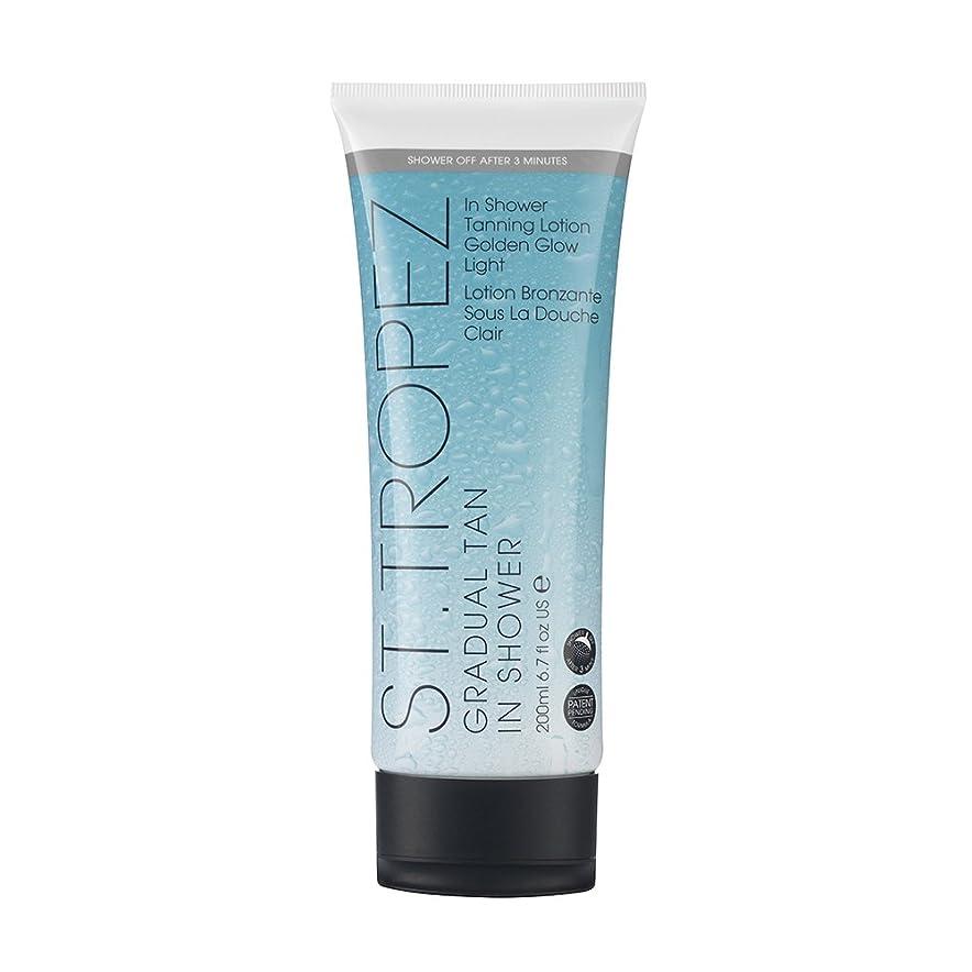 湿度作者絶滅させるSt. Tropez Gradual Tan In Shower Tanning Lotion (並行輸入品) [並行輸入品]