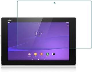 Sony Xperia Z2 tablet 強化ガラス SO-05F フィルム 液晶保護フィルム 3Dタッチ 硬度9H 高透過率 飛散防止 指紋防止 気泡ゼロ 撥水撥油 旭硝子 ピタ貼り 極薄 簡単貼り付け