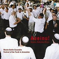 Aneinu Hasidic-Orthodox Music From Festival Torah