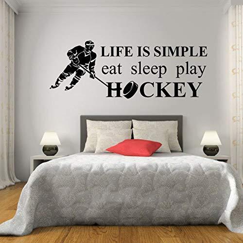 Geiqianjiumai Sport hockey eten slaap spelen leven muur stickers is eenvoudig hockey muur stickers woonkamer slaapkamer muur kunst