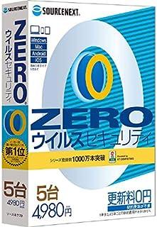 ウイルスセキュリティZERO 5台用 4OS(Win/Mac/Android/iOS)対応