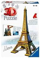 ラベンスバーガー 3Dパズル エッフェル塔 12556 2