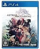 PS4版 アストリア アセンディング【早期購入特典】アイテム未定付