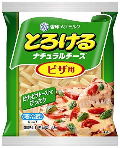 雪印メグミルク『とろけるナチュラルチーズ ピザ用』