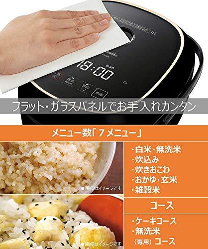 Panasonic(パナソニック『IHジャー炊飯器(SR-KT069)』
