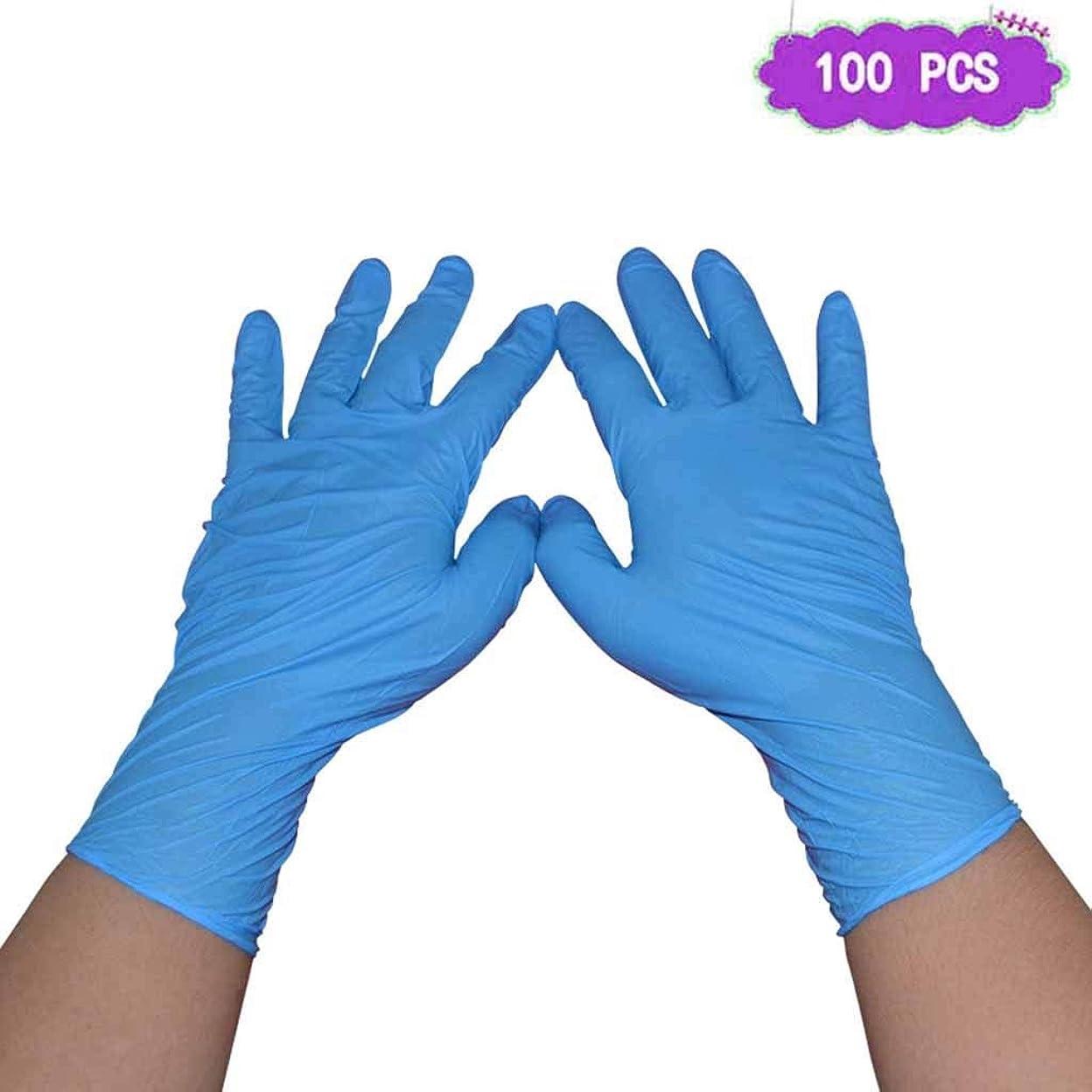 浸漬洞察力想起12インチの長い肥厚ニトリル手袋使い捨て手袋ニトリルラテックス食品試験ゴム義務試験手袋|病院向けのプロフェッショナルグレード (Size : M)
