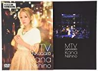MTV Unplugged Kana Nishino(初回生産限定盤) [DVD]