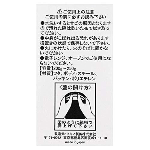 カルディオリジナルキャニスター缶(パープル)