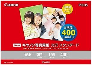 キャノン 写真用紙・光沢 スタンダード L判 400枚 0863C003 [並行輸入品]