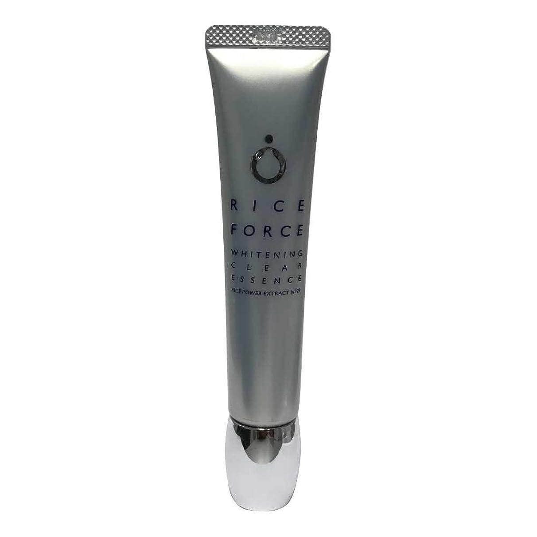 酸素反抗割り当てライスフォース ディープシリーズ ホワイトニングクリアエッセンス(薬用美白美容液) 30g