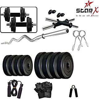 StarX Men's Home Gym Exercise Set of 20 kg PVC Weights and Accessories with 2 Dumbbell Rods and 3 ft Curl Rod