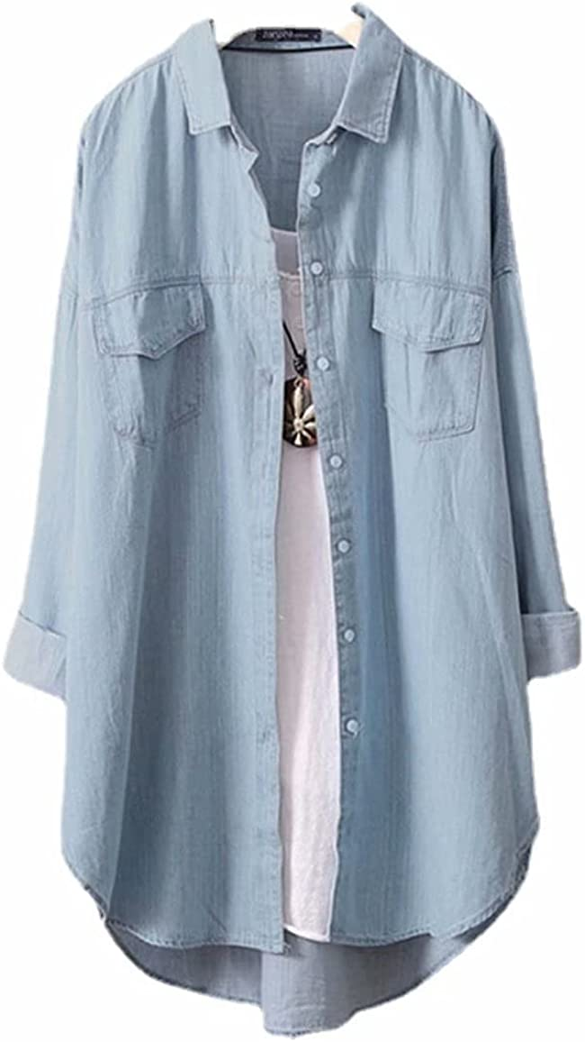 Women's Casual Baggy Lapel Denim Shirt Button Down Jean Boyfriend Blouse Top