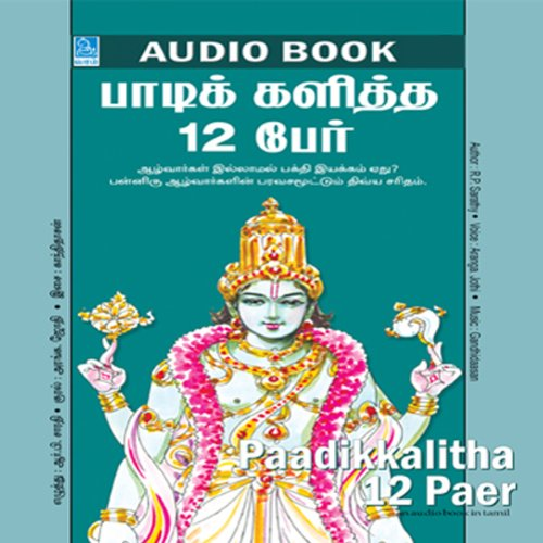 Paadi Kaliththa 12 Paer audiobook cover art
