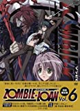 ZOMBIE-LOAN Vol.6(初回限定版)[DVD]