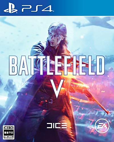 Electronic Arts『Battlefield V』
