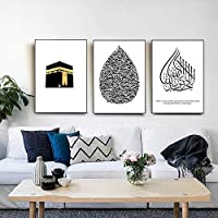 WKAQM アラビア書道ポスターイスラムキャンバスアート絵画アヤトゥルクルシモスクイスラム教宗教現代の壁アート写真リビングルームの装飾フレームレス L2K-258