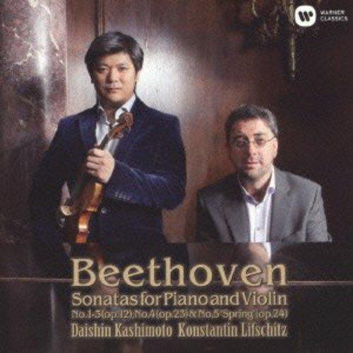 ベートーヴェン:ヴァイオリン・ソナタ全集 第3集 第1番~第5番『春』