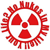 カッティングステッカー 脱原発(原発反対・核廃棄) No NUKES!! (2枚1セット)・D1 約95mmX約95mm レッド 赤